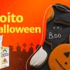 Receita de biscoito de halloween